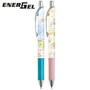 (5) すみっコぐらし すみっコとうみっコテーマ エナージェルシャープペン 2本セット PN28301|bigstar