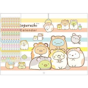 サンエックス すみっコぐらし2020年 カレンダー 壁かけ A4 CD33801の商品画像|ナビ