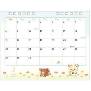 リラックマ 【2020年1月始まり】 2019年 卓上カレンダー コリラックマmeetsチャイロイコグマ CD34001|bigstar|02