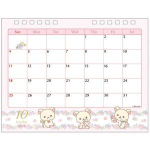 リラックマ 【2020年1月始まり】 2019年 卓上カレンダー コリラックマmeetsチャイロイコグマ CD34001|bigstar|03