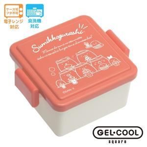 (12) すみっコぐらし ランチマーケット GEL-COOL square S (お弁当箱) ファーストフード KY82701|bigstar