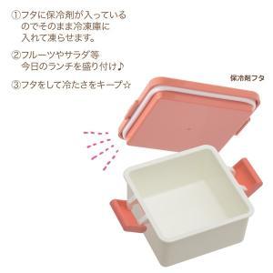 (12) すみっコぐらし ランチマーケット GEL-COOL square S (お弁当箱) ファーストフード KY82701|bigstar|02