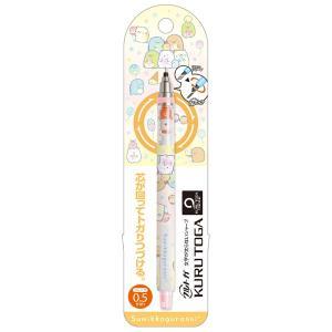 (3) すみっコぐらし キャラミックス クルトガシャープペン 0.5mm バルーンスター PN396...