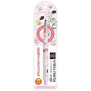 (3) すみっコぐらし キャラミックス クルトガシャープペン 0.5mm スイーツピンク PN397...