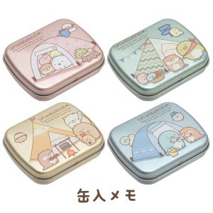 すみっコぐらし かわうそとすみっコキャンプテーマ 缶入メモ (ミニ消しゴム付) MH00501|bigstar