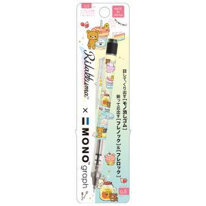 (7月上旬〜中旬入荷) リラックマ モノグラフシャープペン カフェスイーツ PH00303 bigstar