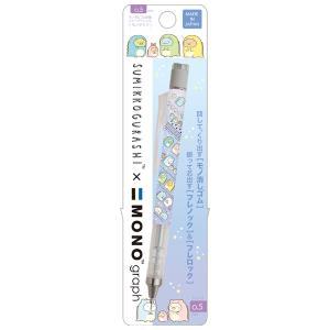 (7月上旬〜中旬入荷) すみっコぐらしモノグラフシャープペン きょうりゅう PH00305 bigstar