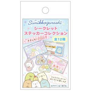 (7月上旬〜中旬入荷) すみっコぐらし わくわくコレクション シークレットステッカーコレクション SE48201|bigstar