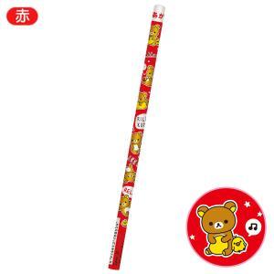 リラックマ キャラミックス 鉛筆いっぱい 赤鉛筆 PH01001 bigstar