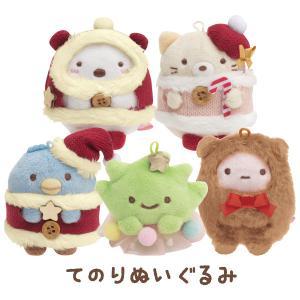 (11) すみっコぐらし クリスマスver. てのりぬいぐるみ MY84001|bigstar