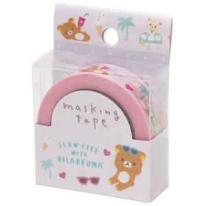 (2) リラックマ マスキングテープ サマー SE50003 bigstar