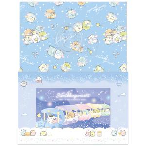 (8) すみっコぐらし 星空さんぽテーマ レターセット (ダイカットタイプ) LH73302 bigstar