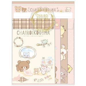 (10月上旬〜中旬入荷予定)リラックマ チャイロイコグマのぎゅ〜っとぬいぐるみテーマ レターセット LH73601|bigstar