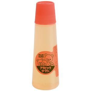 (10月上旬〜中旬入荷予定)リラックマ キャラミックス ヤマト株式会社 アラビックヤマト (液状のり) FT63701|bigstar