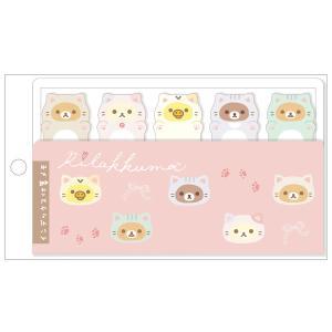 (10月上旬〜中旬入荷予定)リラックマ キャラミックス インデックス付箋メモ ねこ MH07001|bigstar