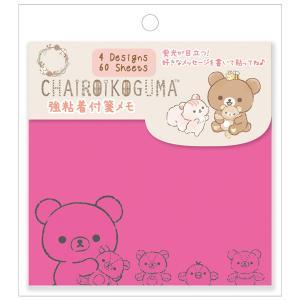 (10月上旬〜中旬入荷予定)リラックマ キャラミックス 強粘着付箋メモ ピンク MH07101|bigstar