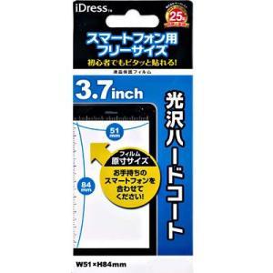 iDress スマートフォン対応(〜3.7inch) 液晶画面保護フィルム 光沢ハードコート 37SP-SG|bigstar