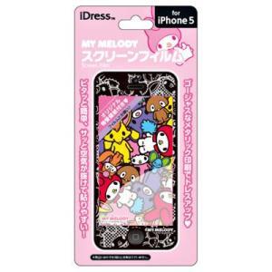 iDress マイメロディ iPhone5C iPhone5S iPhone5 専用 液晶保護フィルム メタルフィルム フレンド iP5-SF3MM bigstar