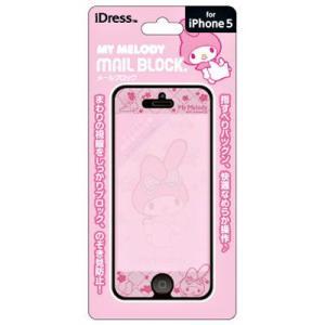 iDress マイメロディ iPhone5C iPhone5S iPhone5 専用 液晶保護フィルム メールブロック ピンク iP5-MB2MM bigstar