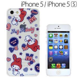iDress マイメロディ ( MY MELODY ) iPhone5S iPhone5 専用 クリアカバー ステッカー i5S-MM6 bigstar