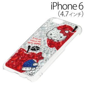 ▲ iDress ハローキティ iPhone6 (4.7インチ) 専用 ジュエリーカバー アップル iP6-KT01 bigstar