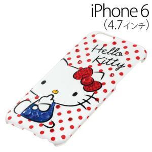 ▲ iDress ハローキティ iPhone6 (4.7インチ) 専用 ジュエリーカバー お座りドット iP6-KT07 bigstar