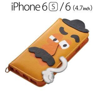 ☆ iDress ディズニー iPhone6s iPhone6 (4.7インチ) 専用 ダイカットカバー ポテトヘッド2 i6S-DN30 bigstar