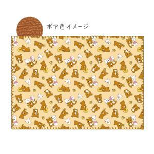 リラックマ mokomoko大判ブランケット RK-1032|bigstar