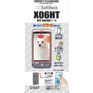 パーフェクトガードナー SoftBank Androidスマートフォン Desire(X06HT)専用 P065X06HT|bigstar