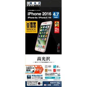 ☆ iPhone7 iPhone6s iPhone6 (4.7インチ) 専用 衝撃吸収光沢フィルム J751IP7A|bigstar