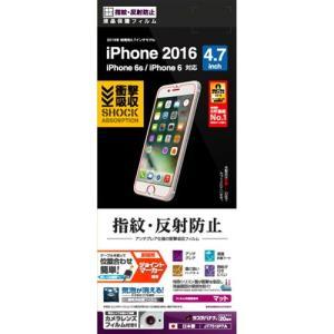 ☆ iPhone7 iPhone6s iPhone6 (4.7インチ) 専用 衝撃吸収反射防止フィルム JT751IP7A|bigstar