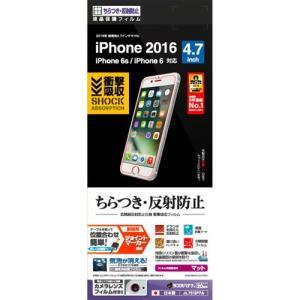 ☆ iPhone7 iPhone6s iPhone6 (4.7インチ) 専用 衝撃吸収高精細フィルム JL751IP7A|bigstar