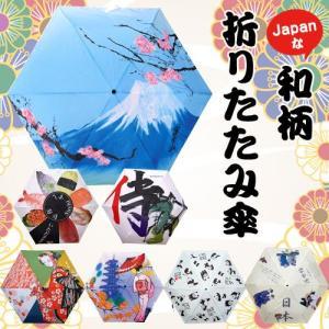 和柄 折りたたみ傘|bigstar