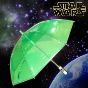 (同梱不可) スターウォーズ(STAR WARS) ライトセイバー傘 グリーン SW-057|bigstar