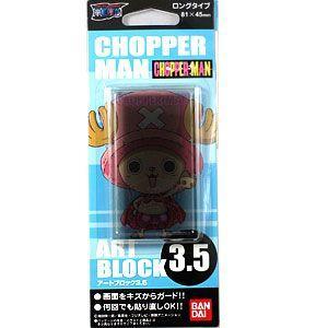 (激安メガセール!)(69-64) ONE PIECE ( ワンピース ) チョッパーマン アートブロック(覗き見防止)3.5インチ 01 ポーズ|bigstar