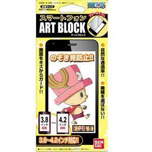 (激安メガセール!)(55-58) ONE PIECE ( ワンピース ) スマートフォン 覗き見防止/アートブロック チョッパーマン02 おさんぽ|bigstar
