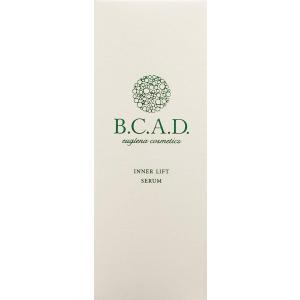 【送料無料】ビーシーエーディー B.C.A.D. インナーリフトセラム 28ml