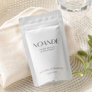 ノアンデ(NOANDE) インナーブライト サプリメント 90粒(約1ヶ月分)