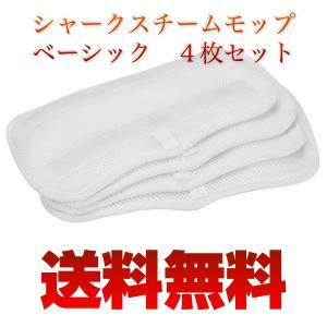 商品名: ■シャーク ベーシック モップ 4枚入り(BIG問屋オリジナル版) 商品仕様  ■マイクロ...