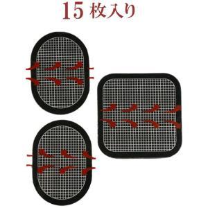 スレンダートーン パッド15枚セット(3枚x5個セット)対応...