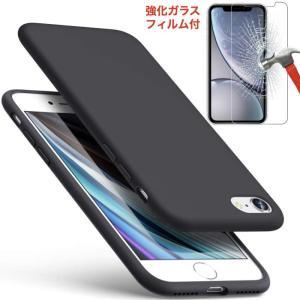 ESR iPhone SE2 ケース 第2世代 ガラスフィルム付き iPhone8 7 2020 新...