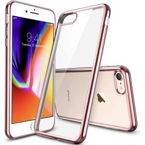 ESR iPhone SEケース 第2世代 iPhone8 7 ケース 2020 新型 黄変防止 T...