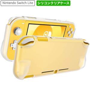 ESR Nintendo Switch lite 用 ケース ニンテンドースイッチ 用 カバー 透明...