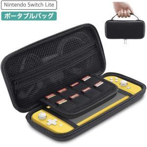 ESR Nintendo Switch Lite ケース 任天堂 スイッチ ニンテンドー Lite ...