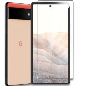 【商品名】Pixel3 強化ガラスフィルム  ▼ 対応機種 ●Google Pixel 4  ●Go...