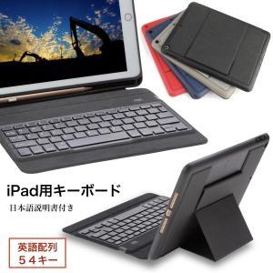 [対応機種] ・iPad 2018年発売9.7インチiPad6 [第6世代 A1893, A1954...