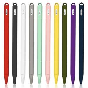 Apple Pencil第2世代専用 カバー iPad Pro 新型iPad iPad 10.2 第...
