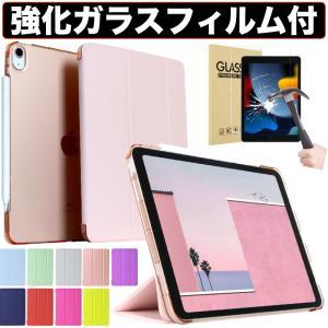 iPad ケース 強化ガラスフィルムセット iPad 10.2 第7世代 mini5 2019 20...