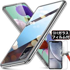 9H強化ガラスフィルム付き iPhone SE2 第2世代 2020 11 Pro Max ケース ...