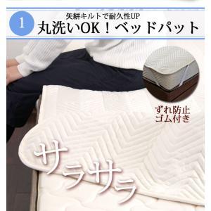 SD ベーシック仕様寝具3点セット セミダブルサイズ ベッドパット シーツ×2 丸洗い 洗濯可 吸湿 吸水 オールシーズン bigwood 03